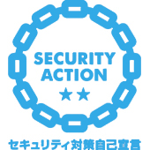 security-small_color